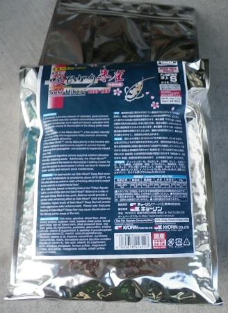 咲ひかり朱雀 特級色揚 5Kg浮上(S)金魚・錦鯉の餌