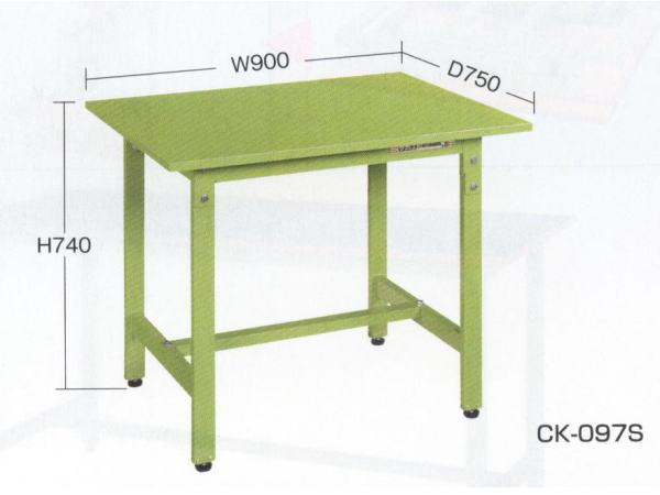 【サカエ製】作業台 CK-097P