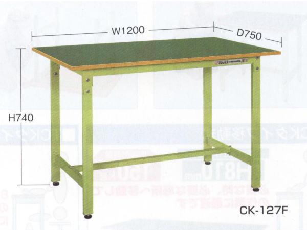 【サカエ製】作業台 CK-127P