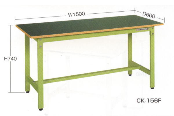 【サカエ製】作業台 CK-156P