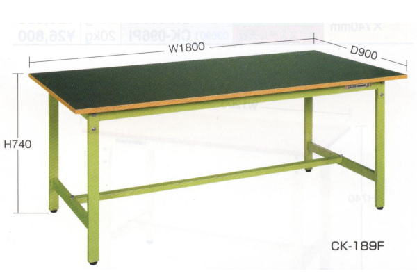 【サカエ製】作業台 CK-189P