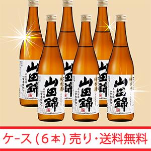 日本正規代理店品 米と米麹 こめこうじ だけを使って造りました 副原料を一切使っていない 値引き 米粒100%使用のお酒です しかも酒米に最も適したお米 山田錦720ml×6本 山田錦を55%使用しています 日本酒 純米酒 ケース売り