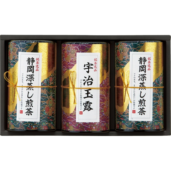 芳香園製茶 産地銘茶詰合せ RAD-H1003 【のし包装可】_