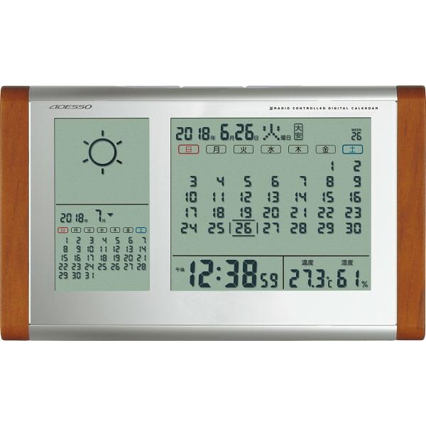 カレンダー天気電波時計 TB-834 【のし包装可】_