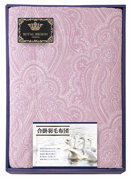 ロイヤルレジオン 合掛羽毛布団 ピンク RRD-15001A PI 【のし包装可】_