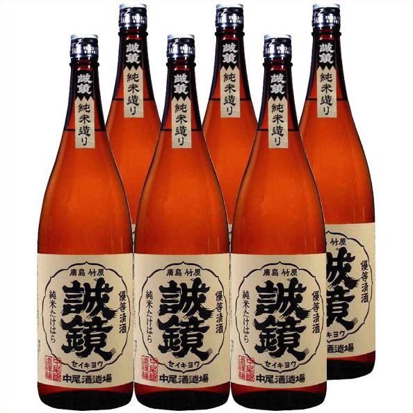 誠鏡 純米 たけはら 1800ml×6本セット【中尾醸造】日本酒【倉庫A】