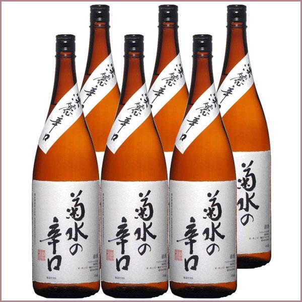 菊水の辛口 本醸造 1800ml×6本セット【菊水酒造】日本酒