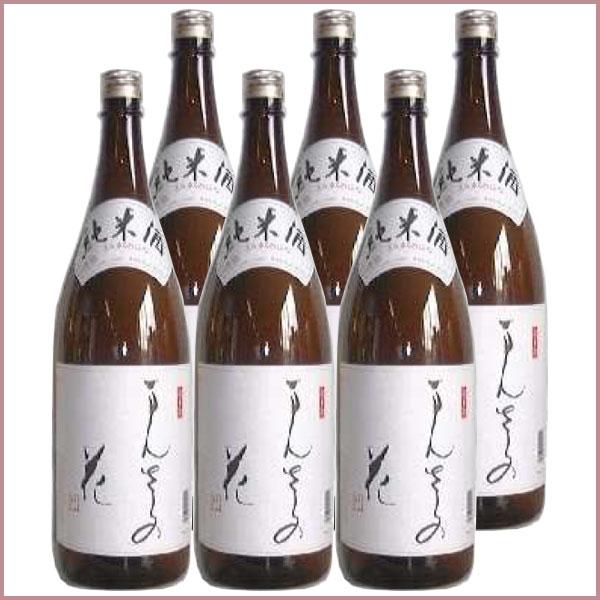 まんさくの花 純米酒 1800ml ×6本セット【日の丸醸造】日本酒