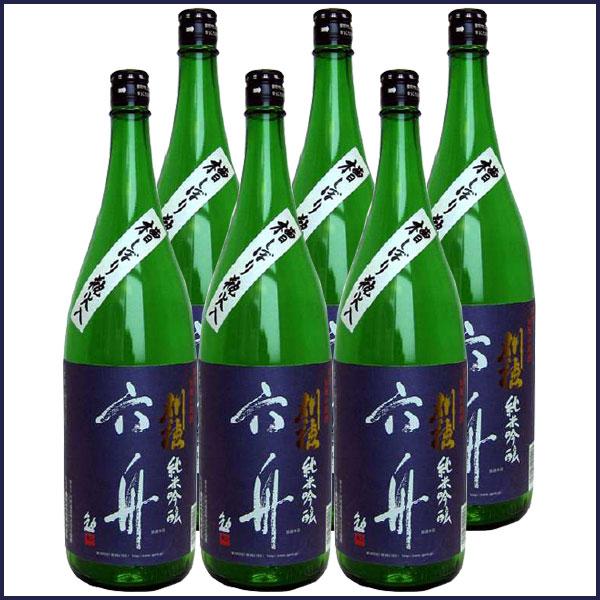 刈穂 六舟 純米吟醸 1800ml ×6本セット【秋田清酒】日本酒