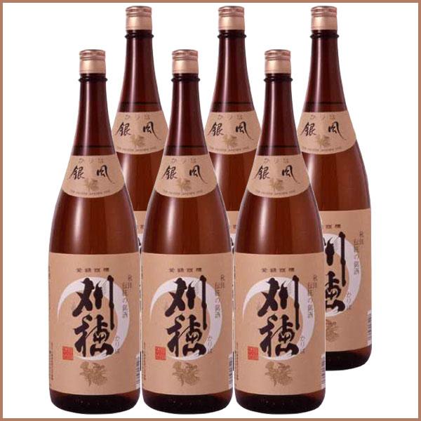 刈穂 銀風 本醸造 1800ml×6本セット【秋田清酒】日本酒
