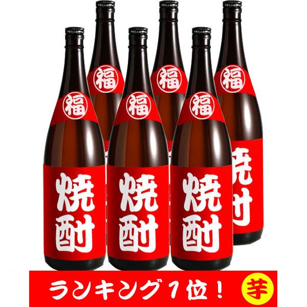 ランキング1位!!福袋「芋焼酎飲み比べ」ギュッと詰め込んだセット 一升瓶1800×6本 福箱【倉庫B】