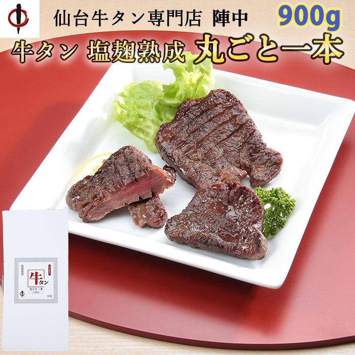 店 牛 タン 専門 仙台「伊達の牛たん本舗」牛タン専門店