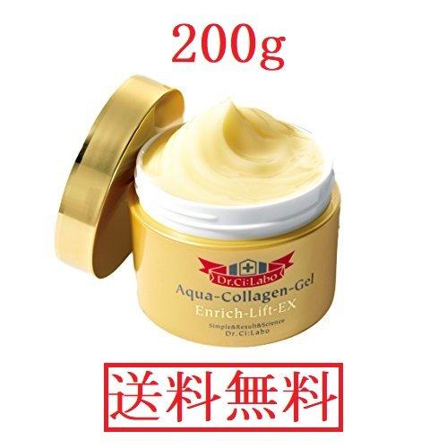 ドクターシーラボ アクアコラーゲンゲルエンリッチリフトEX18 超目玉 日本正規代理店品 200g