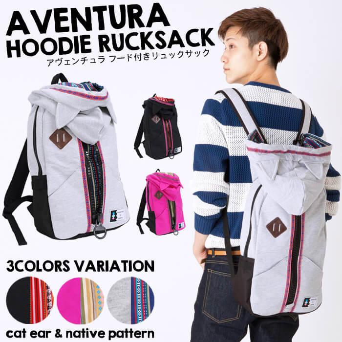 f3b4ed0c Cat ears hooded backpack Aventura mountain Pack stripe ethnic pattern big  zipper hoodies cat animal border outdoor OUTDOOR school travel
