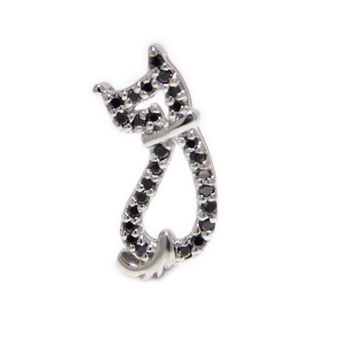 PT900 プラチナ ネコ 猫 黒ネコ ブラックダイヤ ダイヤモンド ペット ラペルピン ピンバッジ ピンブローチ ブローチ