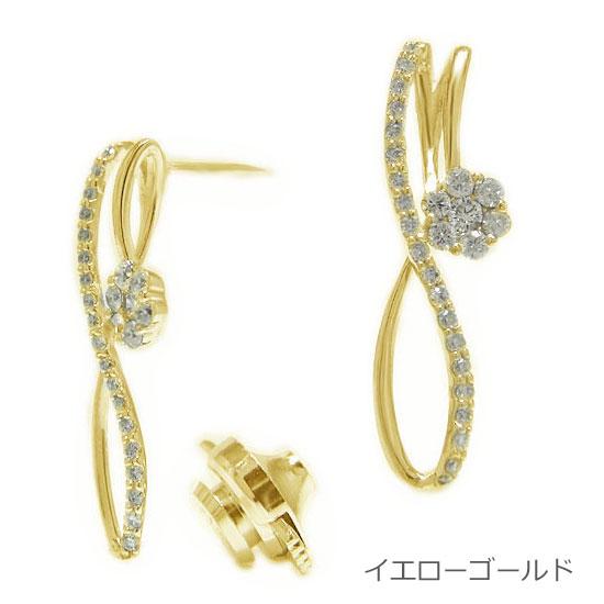 4788f1462dde 男女問わずユニセックスで使えるデザインです。使用石は、光沢感に優れ煌めきを重視した、良質な天然ダイヤモンドを使用しています。大切な方への贈り物や、自分自身へ  ...