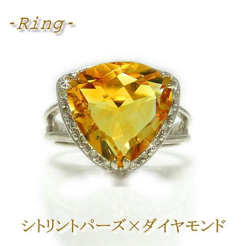 PT900プラチナ リング シトリントパーズ トパーズ ダイヤ ダイヤモンド 天然石 半貴石 トリリアントカット 色石 指輪 11月誕生石