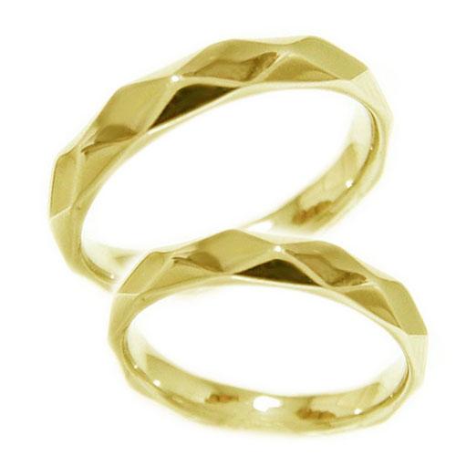 ペアリング K18YGイエローゴールド 地金 リング マリッジ 結婚指輪 指輪 2本セット