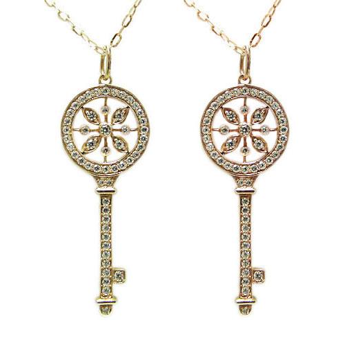 K18ピンクゴールド/イエローゴールド ペアペンダント ダイヤ 鍵 キー ネックレス 2本セット