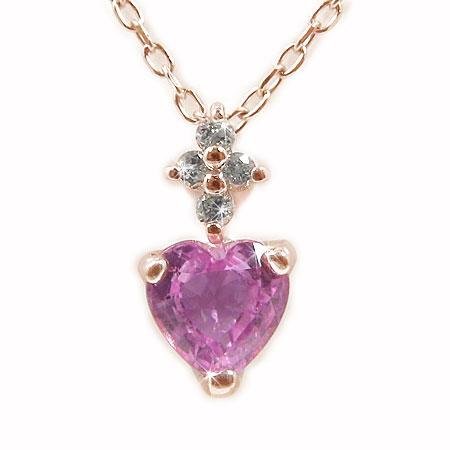 送料無料 K18PG ピンクゴールド ペンダント ピンクサファイヤ ダイヤ 一粒石 ストア ハート ネックレス 9月誕生石 毎日激安特売で 営業中です ダイヤモンド