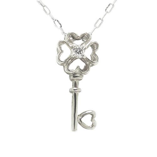 K10 ホワイト/ピンク/イエローゴールド ペンダント 鍵 キー ダイヤ クローバー ハート ネックレス 誕生石 スライドアジャスター付き