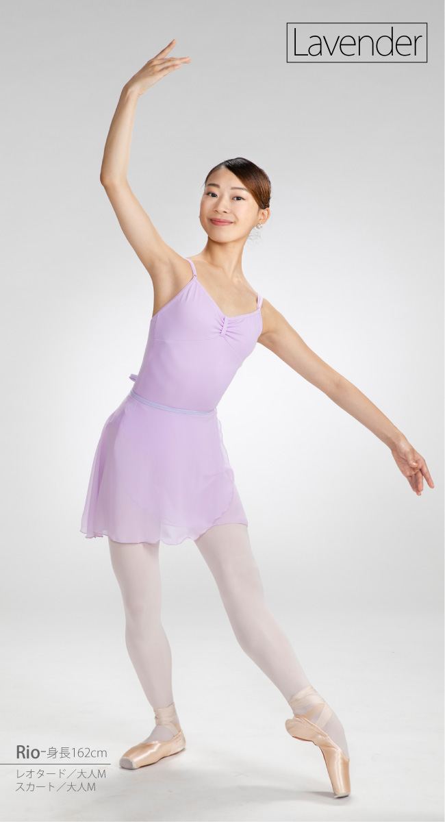 6fe14ce87 I direct leotards to simple sinter with the きれいめ skirt which there is the  atmosphere of the senior.