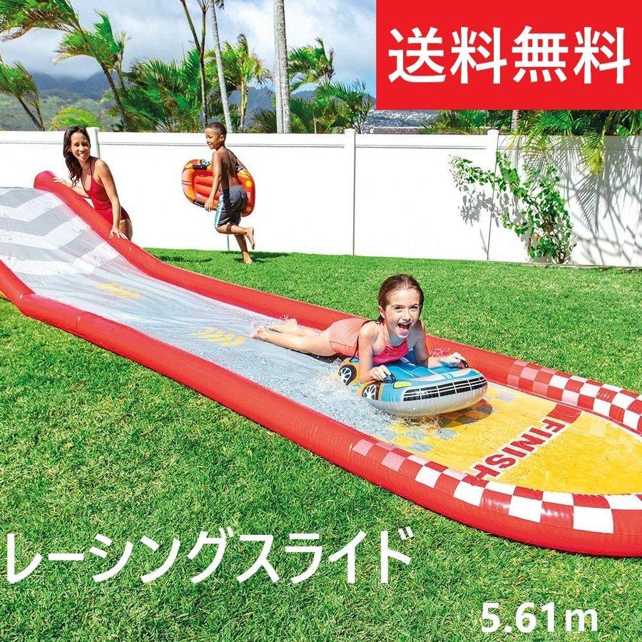日本全国 送料無料 INTEX インテックス スライダー 日本最大級の品揃え 水遊び レーシングファンスライド 約 高さ76×幅119×奥行561cm