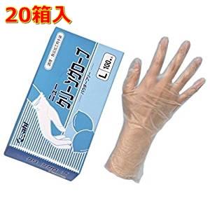 ニュークリーングローブ L パウダーフリー(100枚×20箱入)【2000枚ケース購入】