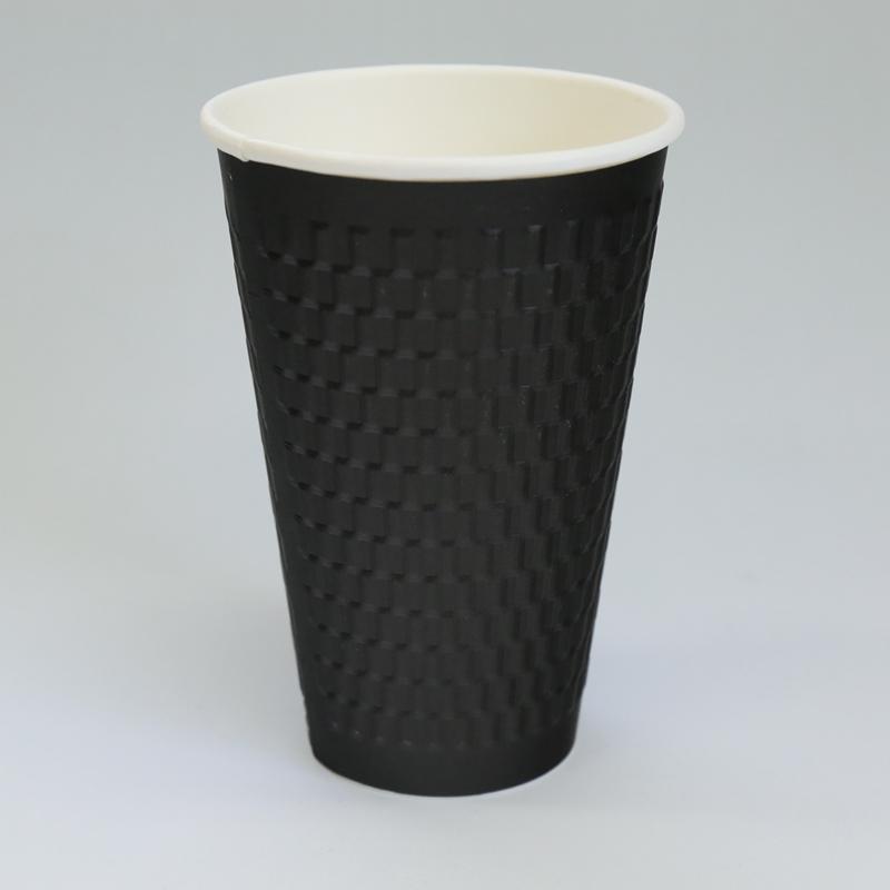紙カップ KMW-470 ブラック (1000個入)