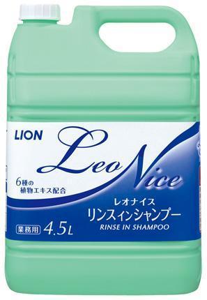 ライオンレオナイス リンスインシャンプー4.5L(3本)