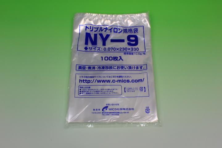 トリプルナイロン規格袋NY-9 (1000枚)