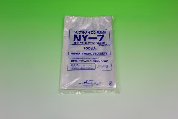 トリプルナイロン規格袋NY-7 (2000枚)