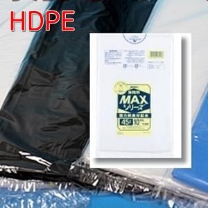厚みを抑えて経済性重視 HDポリエチレン製ゴミ袋ケース おまとめ特価1枚当たり4.7円 業務用ポリ袋 45L 引出物 卸売り 10枚×100冊入 HDポリ 半透明