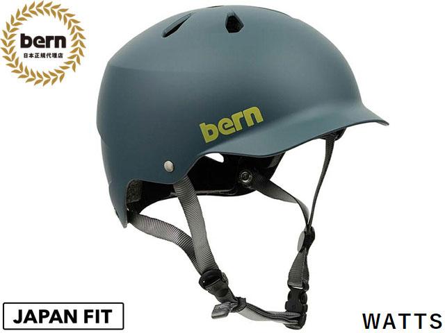 バーン bern WATTS ワッツ MATTE MUTED TEAL ツヤ無しマット ミューテッド ティール 青 紺 自転車 スケートボード BMX ピスト ヘルメット