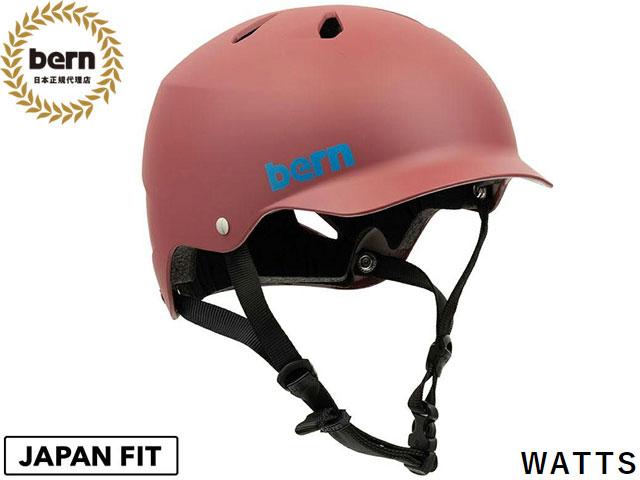 バーン bern - WATTS ワッツ MATTE RED ツヤ無しマット マットレッド 赤 自転車 スケートボード BMX ピスト ヘルメット BM25BMRED