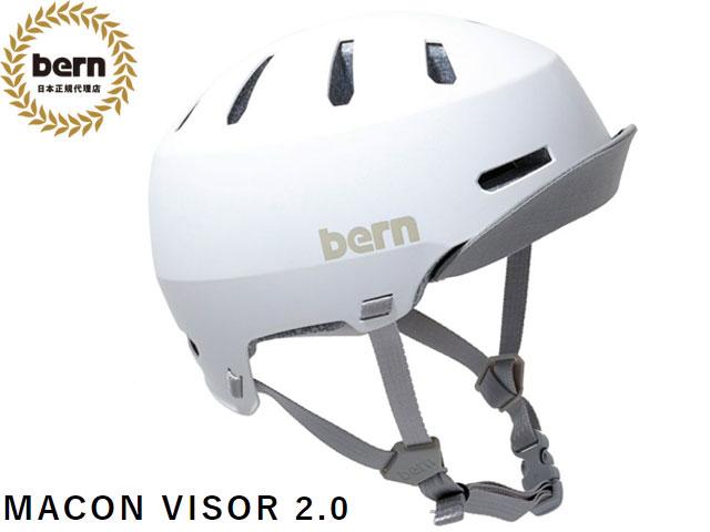 期間限定ポイントUP中 JAPAN FIT モデル 国内正規品 バーン bern メーコン メイコン MACON セールSALE%OFF VISOR 2.0 ALL SEASON ヘルメット 信託 BEBM28H MATTE ホワイト ピスト MACON2.0 WHITE バイザー スケートボード 自転車 マット スノーボード BMX