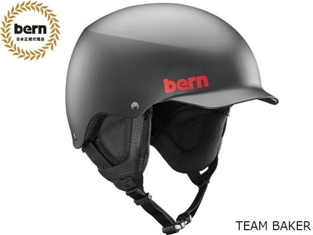 【国内正規品】 バーン bern TEAM BAKER MATTE BLACK チーム ベイカー マットブラック 黒 ウィンターモデル スキー スノーボード 自転車 スケートボード BMX ピスト ヘルメット JAPAN FIT
