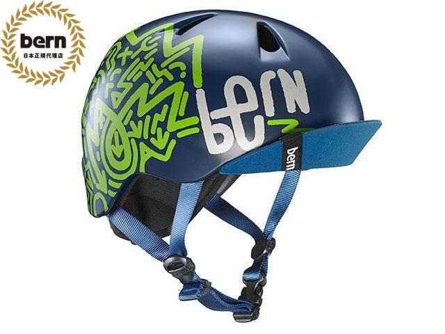 【国内正規品】 バーン bern NINO ニノ (Visor付) MATTE NAVY ZIG-ZAG VISOR 紺 緑 自転車 スケートボード BMX ピスト ヘルメット キッズ