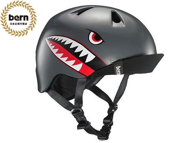 バーン bern NINO ニノ (Visor付) SATIN GREY FLYING TIGER VISOR 灰 自転車 スケートボード BMX ピスト ヘルメット キッズ