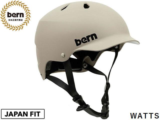 バーン バーン bern 灰 WATTS ワッツ BMX MATTE SAND ツヤ無しマット サンド 灰 自転車 スケートボード BMX ピスト ヘルメット, スーツケースとかばんのムーク:b54315b0 --- rakuten-apps.jp