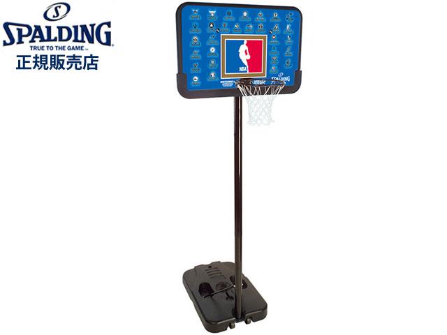 【国内正規品】 スポルディング SPALDING 【代引き不可】【メーカー直送】NBAチームシリーズ(工具不要) バスケットゴール(NBA公認) バスケットボール 63501CN