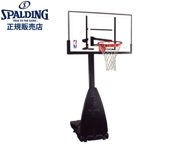 【国内正規品】 スポルディング SPALDING 【代引き不可】【メーカー直送】プラチナム ポータブル バスケットゴール(NBA公認) バスケットボール