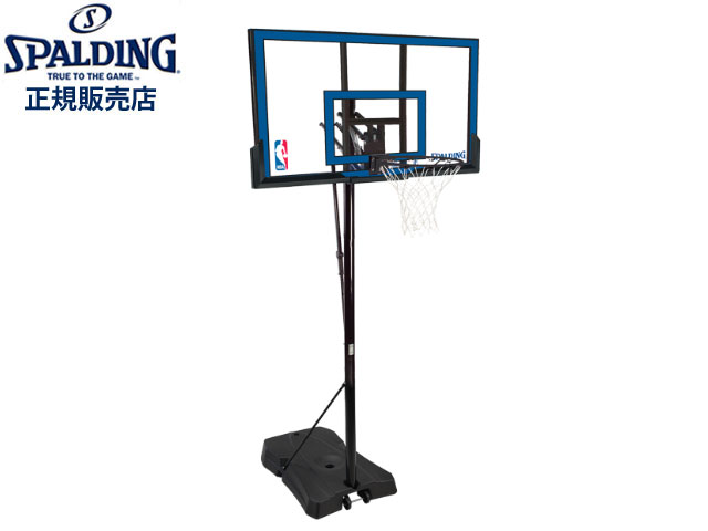 【国内正規品】 スポルディング SPALDING 【代引き不可】【メーカー直送】ゲームタイムシリーズ バスケットゴール(NBA公認) バスケットボール