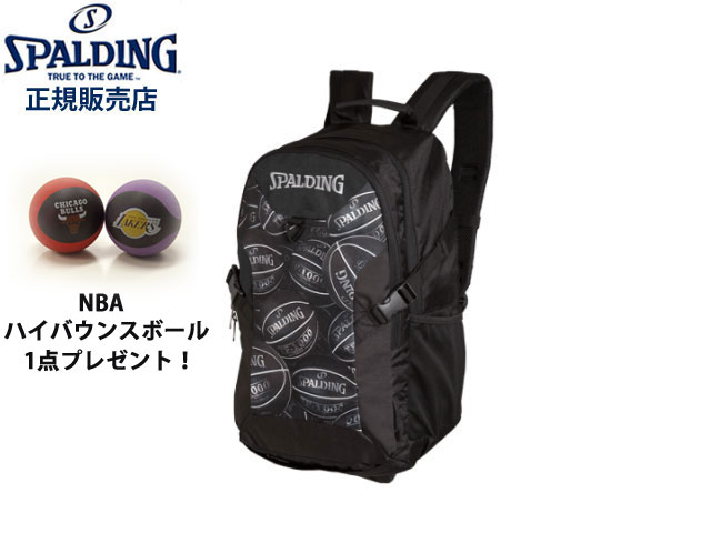 【国内正規品】 スポルディング SPALDING フォスター ボールプリント ブラック バックパック バッグ リュック 40-006 バスケットボール