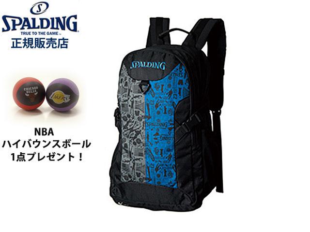 【国内正規品】 スポルディング SPALDING フォスター グラフィティ ブルー バックパック バッグ リュック 40-006 バスケットボール