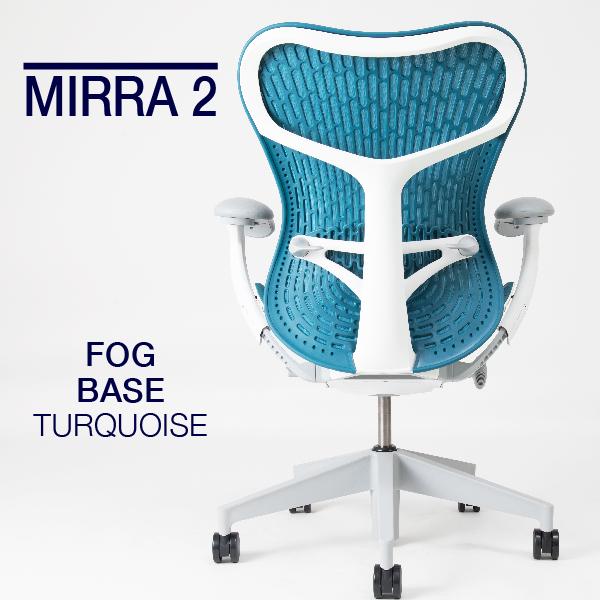 【正規一次販売店】【ハーマンミラー社の保証制度に対応】座面の奥行調整により、「小さめの座面に大きな背もたれ」という状態にすることができます 【2021/03/09入庫予定】ハーマンミラー ミラ2チェア フォグベース スタジオホワイトフレーム ダークターコイズ&ダークターコイズカラー MRF123AWAFAJ65BBDTR8M25631A707 在宅勤務 在宅ワーク テレワーク 椅子 イス