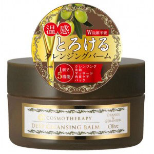 Cosmotherapy deep clanging BAM (cleansing, facial massage)-100 g