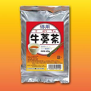 豊富な食物繊維 ごぼう100% 得用牛蒡茶 とくようゴボウ茶 HLS_DU 新発売 激安 激安特価 送料無料