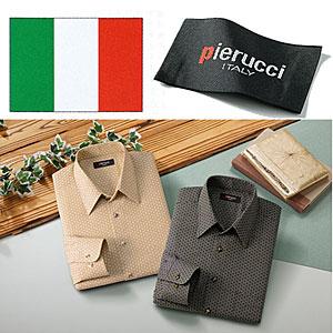 人気の定番 送料無料 ピエルッチ 新色 Pierucci HLS_DU 小紋柄長袖シャツ 2色組
