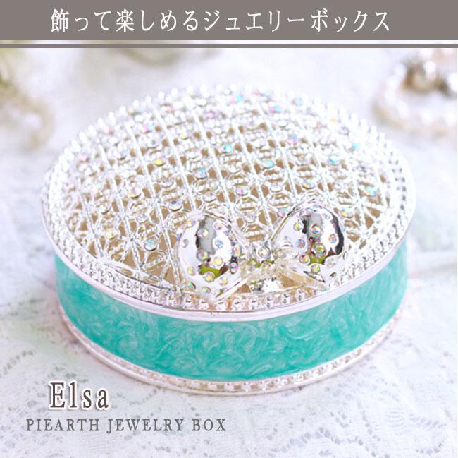 SBN21 Rakuten Global Market Jerry box jewelry box wristlet